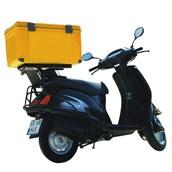 AVA-640 /Y Delivery Ισοθερμικό Κουτί, 54 λίτρων, κίτρινο