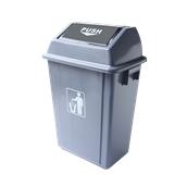 MGB-002B Πλαστικό Καλάθι 40 lt 41x27,5x61 cm