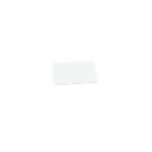 00Π.167/WH Άσπρη Πλάκα Κοπής Πολυαιθυλενίου 20x15x1 cm
