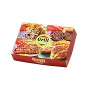 BXG-22X16X5 Κουτί Ψητοπωλείου Μεταλιζέ για Μερίδα Μεγάλη  - GRILL POINT (Τιμή ανά κιλό)