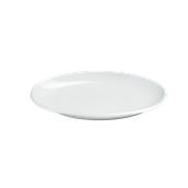 MM1AM330000 /U Οβάλ Δίσκος 36x21x4cm, Σειρά MAGNUM, λευκός
