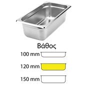 FIC-361712 Δοχείο παγωτού ανοξείδωτο 18/10, 36x17x12cm, FUECO