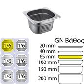 FGN-P-1/6-6,5 Δοχείο γαστρονομίας ανοξείδωτο 18/10 με διάτρητο πάτο, GN1/6 (17.6x16.2cm)-6,5cm, FUECO