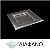 LK1822-TR-26X26 Πιάτο τετράγωνο από χυτό γυαλί 4mm, 26x26cm, διαφανές