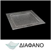 LK1001-TR-30X30 Πιατέλα τετράγωνη από χυτό γυαλί 4mm, 30x30cm, διαφανές