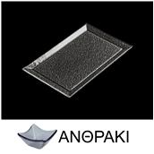 LK1A49R-SM-17X32.5 Πιάτο ορθογώνιο από χυτό γυαλί 4mm, 17x32.5cm, ανθρακί