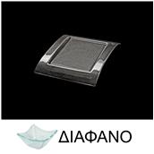 LK1A72-TR-21X21 Πιάτο τετράγωνο γέφυρα από χυτό γυαλί 4mm, 21x21cm, διαφανές