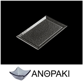 LK1A49R-SM-14X28 Πιάτο ορθογώνιο από χυτό γυαλί 4mm, 14x28cm, ανθρακί