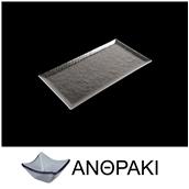 LK1870R-SM-17X32 Δίσκος ορθογώνιος από χυτό γυαλί 4mm, 17x32cm, ανθρακί