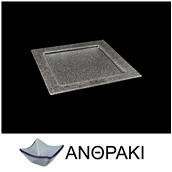 LK1001-SM-25X25 Πιατέλα τετράγωνη από χυτό γυαλί 4mm, 25x25cm, ανθρακί