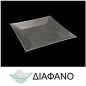 LK1003-TR-25X25 Πιάτο τετράγωνο από χυτό γυαλί 4mm, 25x25cm, διαφανές
