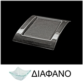 LK1A72-TR-26X26 Πιάτο τετράγωνο γέφυρα από χυτό γυαλί 4mm, 26x26cm, διαφανές