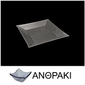 LK1003-SM-20X20 Πιάτο τετράγωνο από χυτό γυαλί 4mm, 20x20cm, ανθρακί