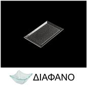 LK1A49R-TR-10X20 Πιάτο ορθογώνιο από χυτό γυαλί 4mm, 10x20cm, διαφανές