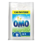 OMO-7518289 /12,35KG Απορρυπαντική σκόνη 12.35Kg, για πλυντήριο ρούχων, OMO