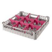 BD-09/GREY Τελάρο-Μπασκέτα Πλυντηρίου με 9 χωρίσματα 50x50x10cm, Plast Port