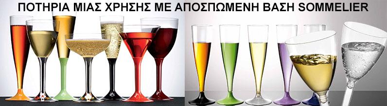 Image result for πλαστικά ποτήρια, πιάτα και μαχαιροπίρουνα