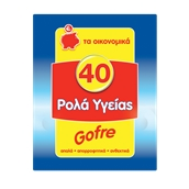 1405114001 Ρολό υγείας Gofre οικονομικό 2φυλλο 23,8 μέτρων, 70 gr