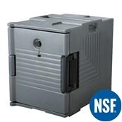 JW-SIF/GR Ισοθερμικό κιβώτιο τροφίμων NSF, για 6 x GN1/1 - 6,5cm