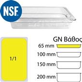 JW-P112 Λεκάνη Polycarbonate GN1/1 (53x32.5cm) - 65mm