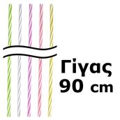 SS081011 100 Καλαμάκια EXTREME, Ίσια, ΓΙΓΑΣ, Φ6x900 mm, Διάφορα Χρώματα