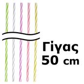 SS091011 100 Καλαμάκια EXTREME, Ίσια, ΓΙΓΑΣ, Φ6x500 mm, Διάφορα Χρώματα