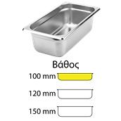 FIC-361710 Δοχείο παγωτού ανοξείδωτο 18/10, 36x17x10cm, FUECO