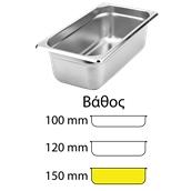 FIC-361715 Δοχείο παγωτού ανοξείδωτο 18/10, 36x17x15cm, FUECO
