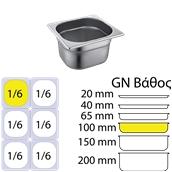 FGN-1/6-10 Δοχείο γαστρονομίας ανοξείδωτο 18/10, GN1/6 (17.6x16.2cm)-10cm, FUECO