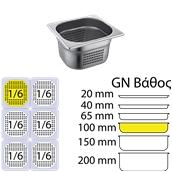 FGN-P-1/6-10 Δοχείο γαστρονομίας ανοξείδωτο 18/10 με διάτρητο πάτο, GN1/6 (17.6x16.2cm)-10cm, FUECO