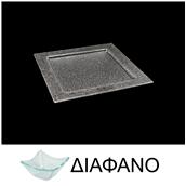 LK1001-TR-25X25 Πιατέλα τετράγωνη από χυτό γυαλί 4mm, 25x25cm, διαφανές
