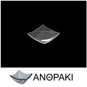 LK1002-SM-10X10 Μπωλάκι αστέρι από χυτό γυαλί 4mm, 10x10cm, ανθρακί