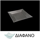 LK1003-TR-20X20 Πιάτο τετράγωνο από χυτό γυαλί 4mm, 20x20cm, διαφανές
