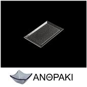 LK1A49R-SM-10X20 Πιάτο ορθογώνιο από χυτό γυαλί 4mm, 10x20cm, ανθρακί