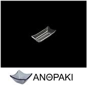 LK1879-SM-5X10 Μπωλάκι αστέρι ορθογώνιο από χυτό γυαλί 4mm, 5x10cm, ανθρακί