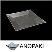LK1003-SM-25X25 Πιάτο τετράγωνο από χυτό γυαλί 4mm, 25x25cm, ανθρακί