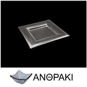 LK1822-SM-21X21 Πιάτο τετράγωνο από χυτό γυαλί 4mm, 21x21cm, ανθρακί