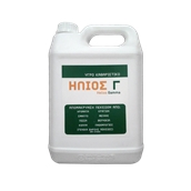 HLIOS-C/5LT Τοπικό ξελεκιαστικό 5lt, για αντηλιακά, κραγιόν, μελάνια...