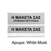 WP-LOGO/WM Μαντηλάκι με σχέδιο πελάτη (δωρεάν μακέτα), 5x16cm (πετσέτα 20x20cm), άρωμα White Musk