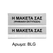 WP-LOGO/BLG Μαντηλάκι με σχέδιο πελάτη (δωρεάν μακέτα), 5x16cm (πετσέτα 20x20cm), άρωμα BLG