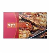 266.02.0000 Κουτί Ψητοπωλείου μεταλιζέ, με σχέδιο Κοτόπουλο, κόκκινο, 29x17x8cm