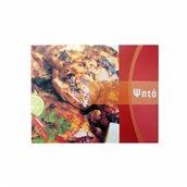 267.02.0000 Κουτί Ψητοπωλείου μεταλιζέ, με σχέδιο Κοτόπουλο, κόκκινο, 19x14x8cm