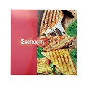 280.02.0000 Κουτί Ψητοπωλείου μεταλιζέ, με σχέδιο Σκεπαστή, Κόκκινο, 26x26x4.5cm
