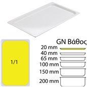 T8061 Δοχείο Γαστρονομίας Μελαμίνης GN1/1, Λευκό, 53x32.5x2cm, Leone