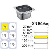 816-4 Δοχείο γαστρονομίας ανοξείδωτο SS201, 0.6mm, GN1/6 (17.6x16.2cm)-10cm