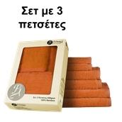 TWBA-SET3-PMP Σετ 3 πετσετών πορτοκαλί, 100% Bamboo, σε συσκευασία δώρου, Fennel