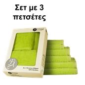 TWBA-SET3-MA Σετ 3 πετσετών λαχανί. 100% Bamboo, σε συσκευασία δώρου, Fennel