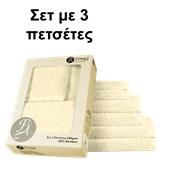TWBA-SET3-CR Σετ 3 πετσετών κρεμ, 100% Bamboo, σε συσκευασία δώρου, Fennel