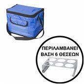 B6P+STAND Ισοθερμική Τσάντα μεταφοράς καφέ, με βάση inox 6 θέσεων, μπλε, 31x20x23cm