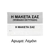 WP-LOGO/CIT Μαντηλάκι με σχέδιο πελάτη (δωρεάν μακέτα), 5x16cm (πετσέτα 20x20cm), άρωμα Λεμόνι